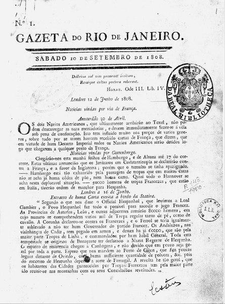 A primeira edição da Gazeta do Rio de Janeiro (Reprodução da web)