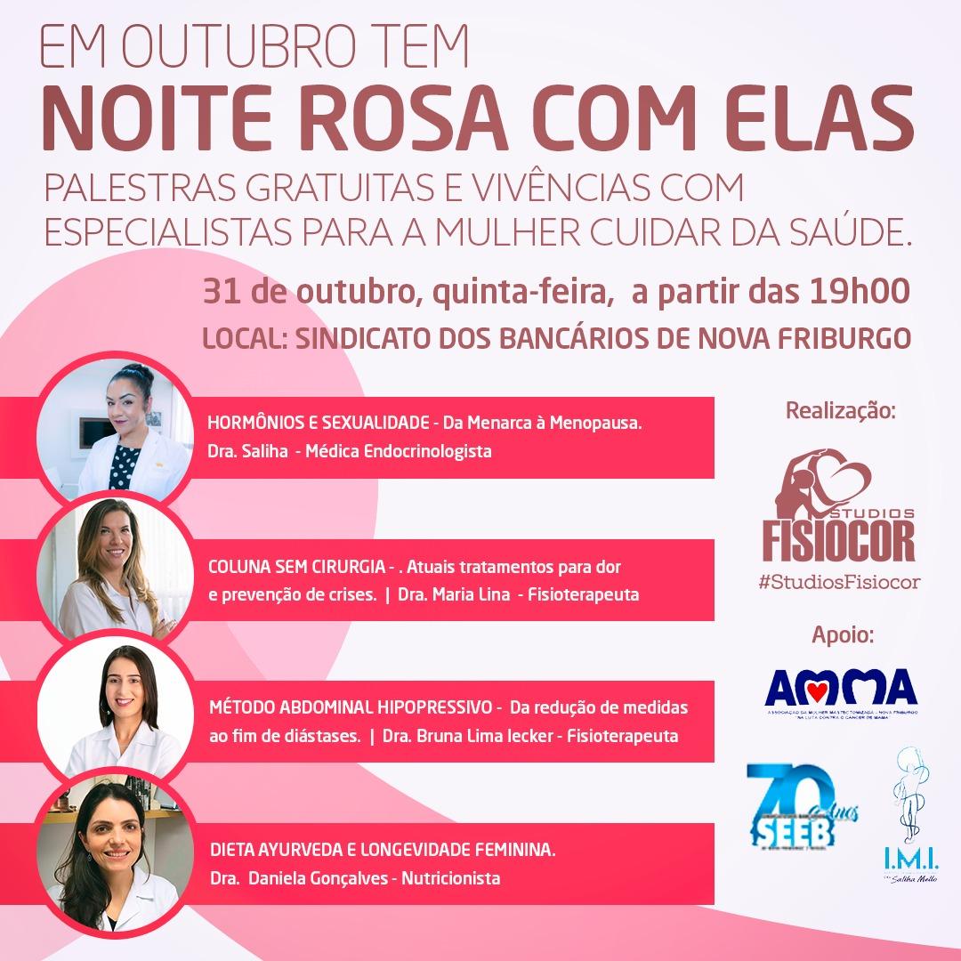 O cartaz do evento (Divulgação)